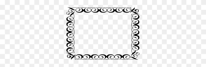 Music Clipart Borders - Music Border Clip Art