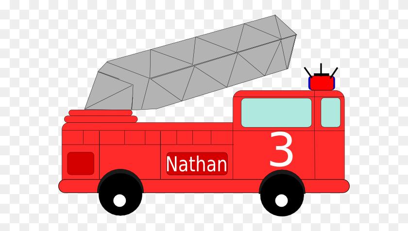 Nathan Birthday Firetruck Clip Art - Fire Truck Clipart