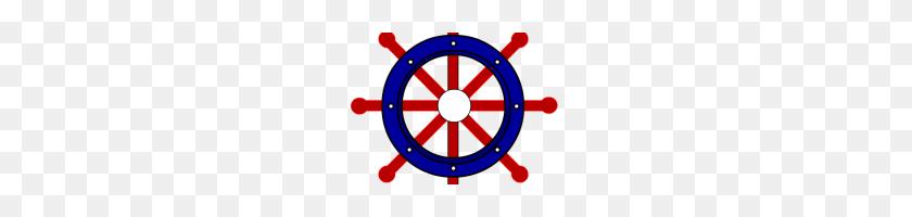 Nautical Images Clip Art Nautical Clip Art Sail Boat Clipart Red - Nautical Clipart