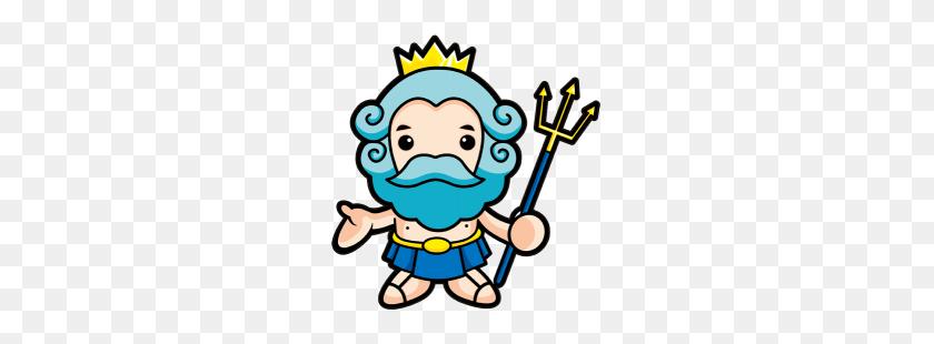 Neptune God Png Transparent Neptune God Images - Poseidon Clipart