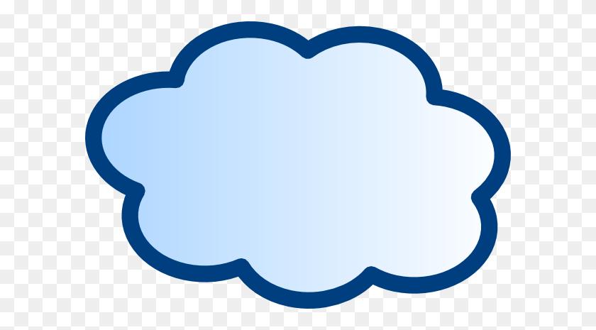Network Cloud Clip Art - Network Clipart