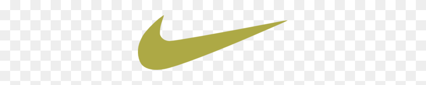 Nike Logo Clip Art - Nike Logo Clipart