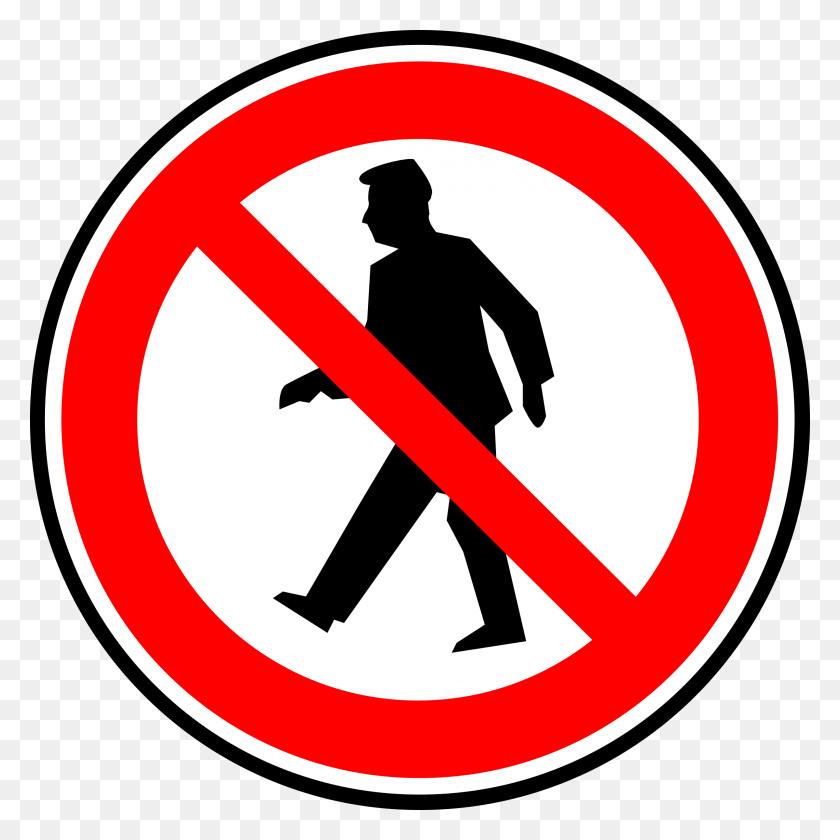 No Alcohol Clipart - No Alcohol Clipart