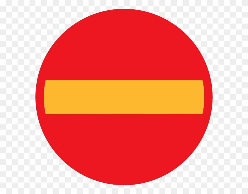 No Entry Clip Art Free Vector - Do Not Disturb Clipart