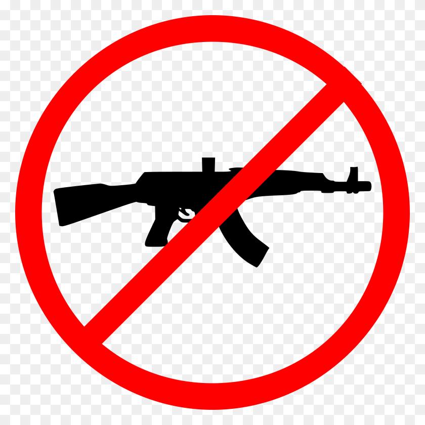 No Guns Icons Png - Guns Crossed Clipart