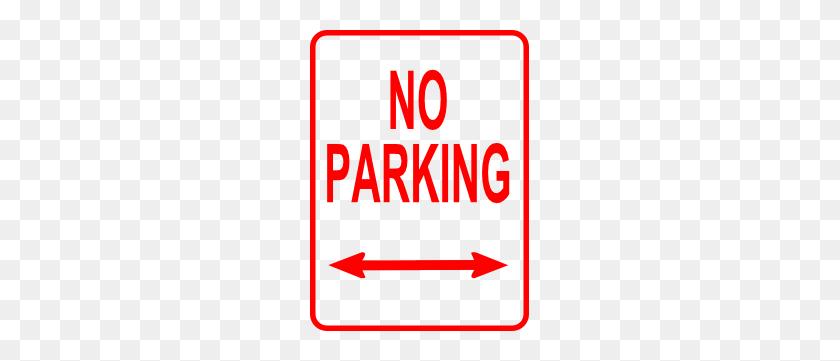 No Parking Sign Clip Art Just Because Parking - Parking Clipart