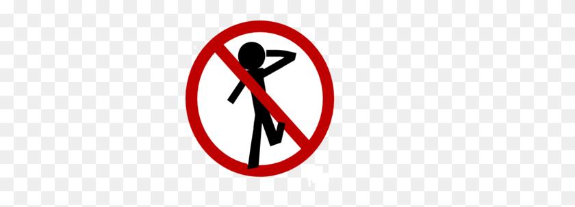 No Sobriety Test Clip Art - No Running Clipart