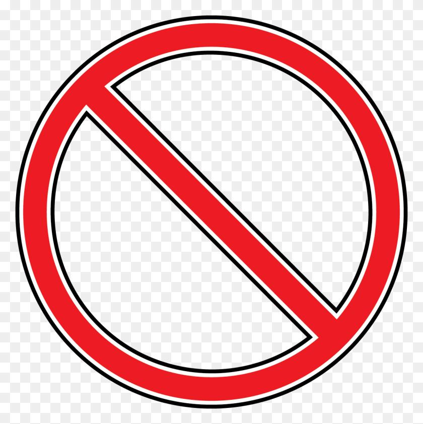 No Symbol Clip Art - Sign Clipart