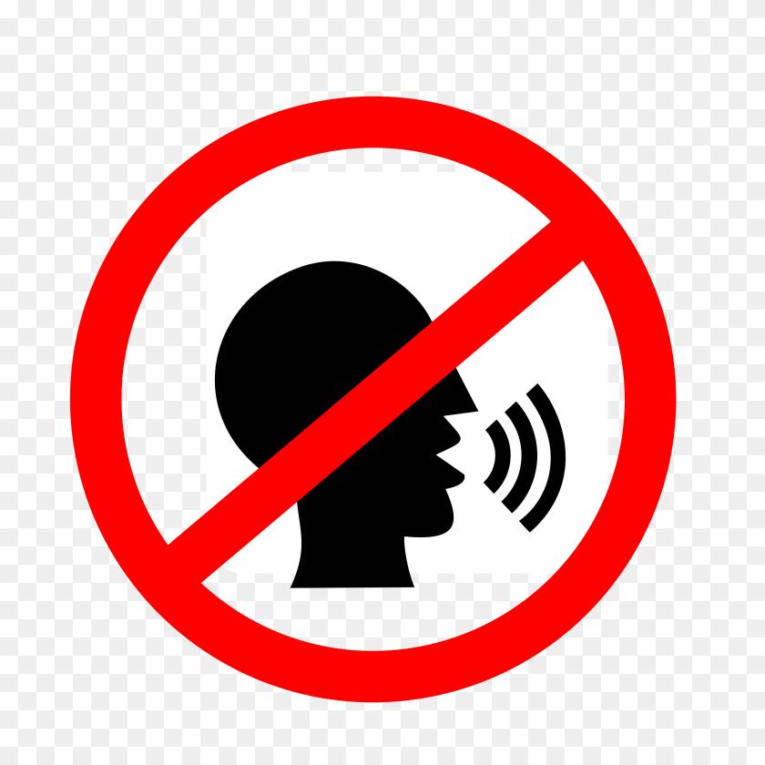 No Talking Clipart Look At No Talking Clip Art Images - Spit Clipart