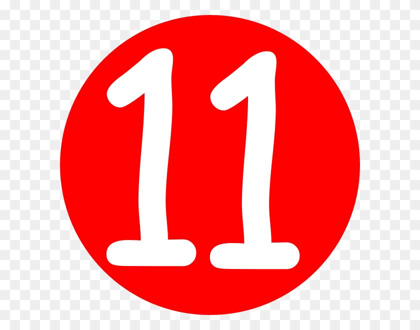 Number Clip Art - Number 8 Clipart