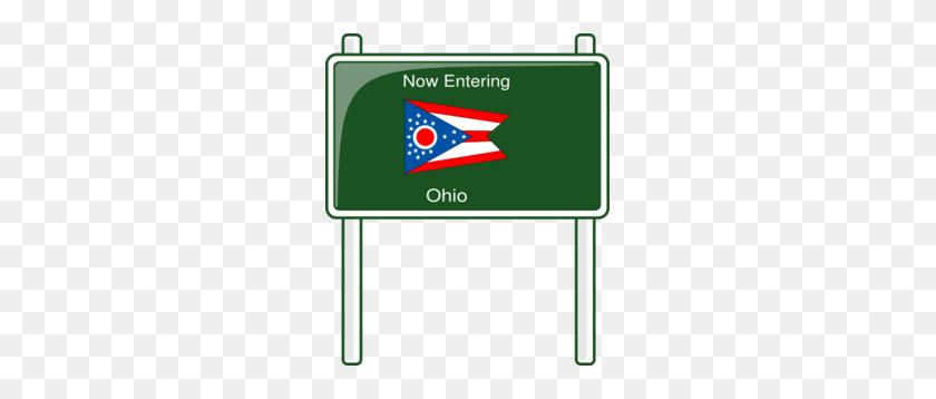 Ohio Clip Art - Ohio Clipart