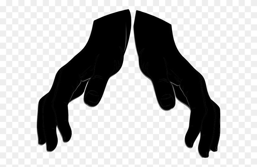 600x488 Open Giving Hands Png Transparent Open Giving Hands Images - Open Hands PNG