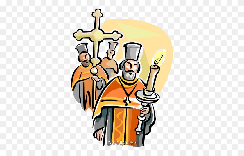 Orthodox Priest Vector Cartoon Clipart Illustration. | Etsy