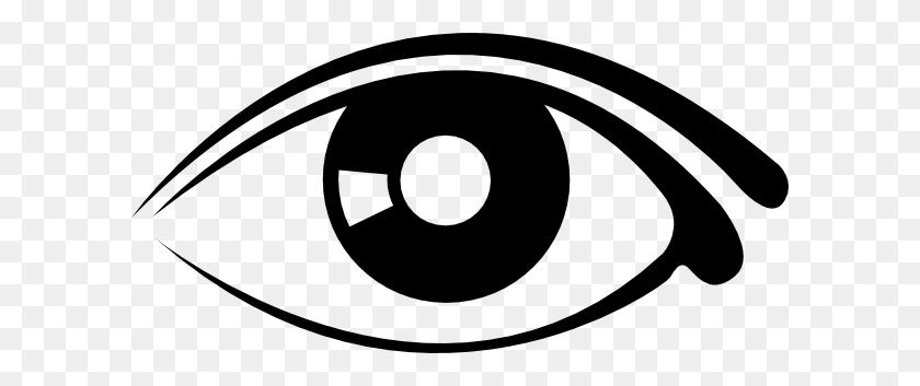 600x293 Outline Of Eyes Clipart - Monster Eyeball Clipart
