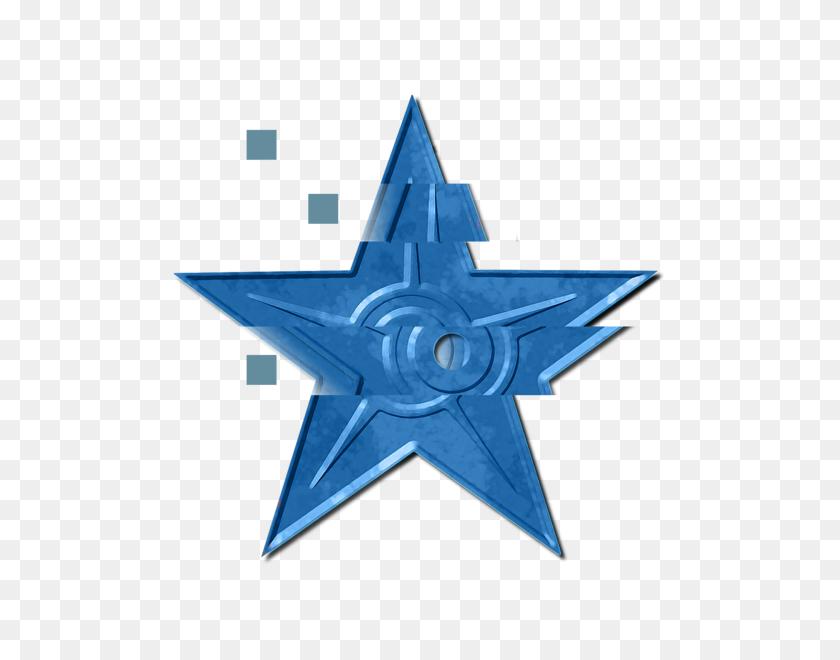 Outline Star - Star Outline PNG