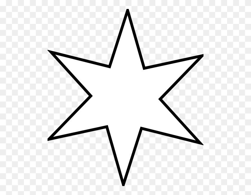 Outline Star Clip Arts Download - Star Outline PNG