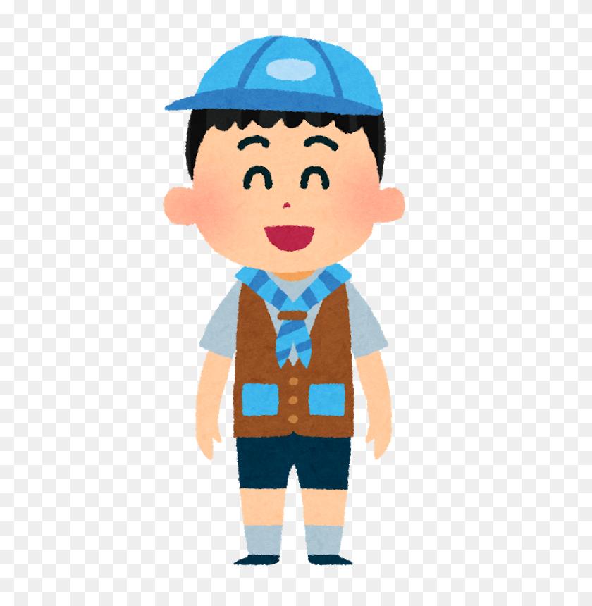 Over Boy Scouts Clipart Cliparts Boy Scouts - Samurai Helmet Clipart