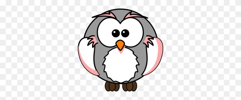 Owl Clipart Bird Owl Clip Art, Owl And Clip Art - Owl Clipart