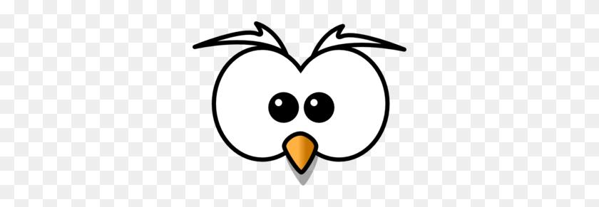 Black and White Owl Clip Art - Black and White Owl Image | Owl clip art, Owl  images, Owl outline