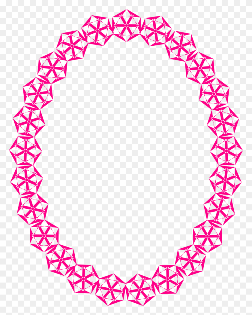 Page Divider Clipart - Page Dividers PNG