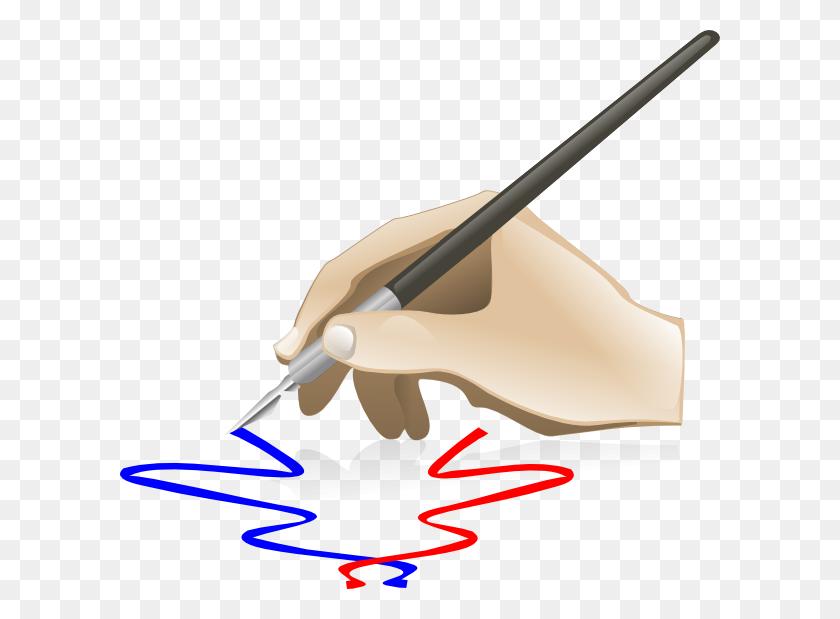Painting Clipart Vector Clip Art Images - Paint Roller Clipart