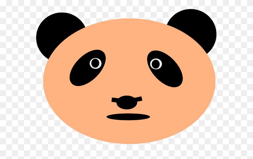 Panda Bear Clip Art - Panda Bear Clipart