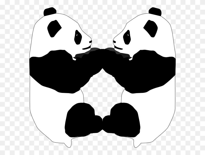 Panda Bear Clip Art - Bear Clipart Outline