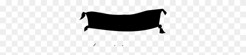 Parade Banner Black Clip Art - Black Banner PNG