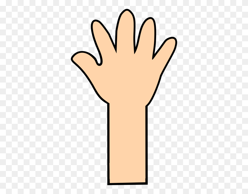 Peach Long Arm Clip Art - Wave Goodbye Clipart