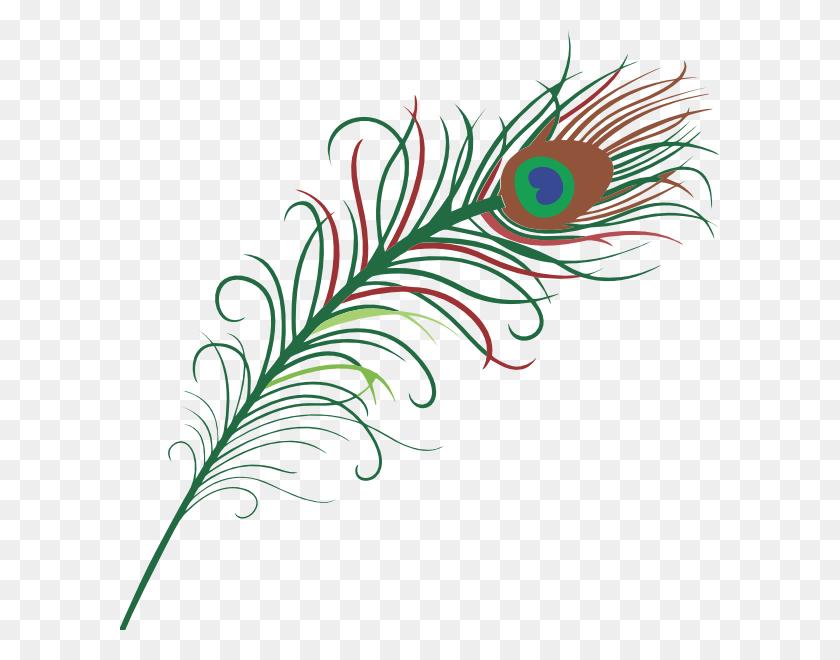 Peacock Feather Clip Art - Peacock Clipart