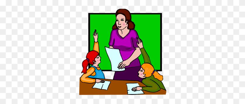 Peitz, Cathleen Meet The Teacher - Meet The Teacher Clipart