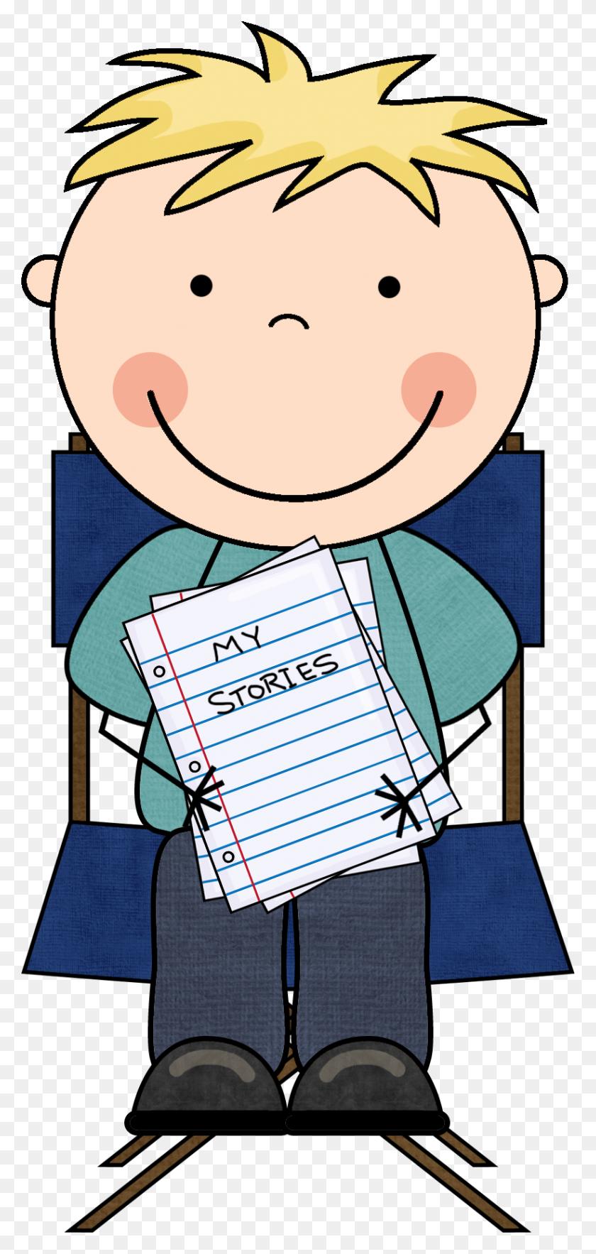 Pencil Sharpener Clipart Scrappin Doodle - Scrappin Doodles Clipart
