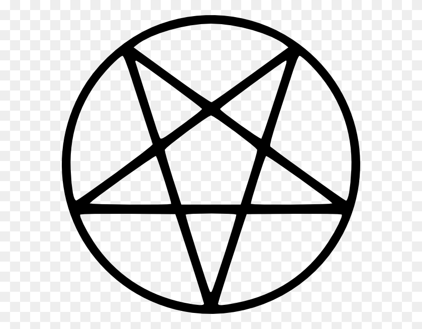 Pentagram Bold Clip Art Free Vector - Sagittarius Clipart
