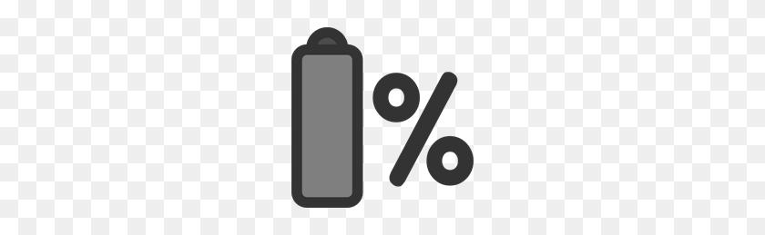 Percentage Png Clip Arts, Percentage Clipart - Percentage Clipart
