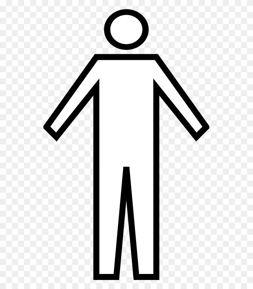 551x900 Person Silhouette Clip Art - Man Silhouette Clipart