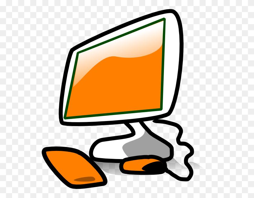 Personal Computer Clip Art - Personal Computer Clipart