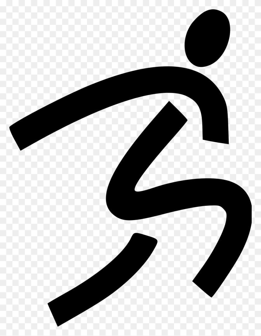 Pictgram Running Man - Running Man Clipart