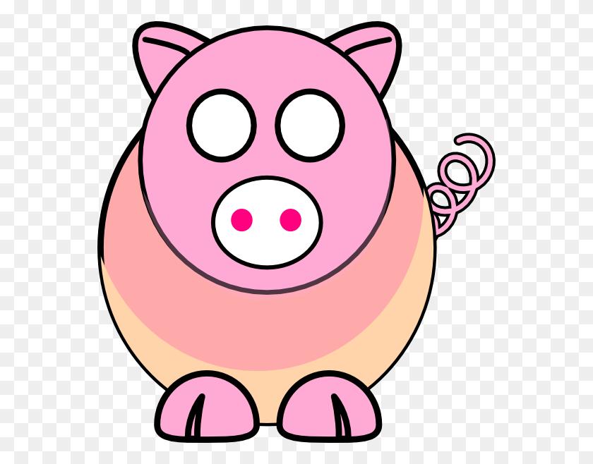 Pig Clip Art - Pig Image Clipart
