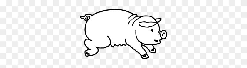 Pig Clip Art Free Clipart Clip Art - Octagon Clipart