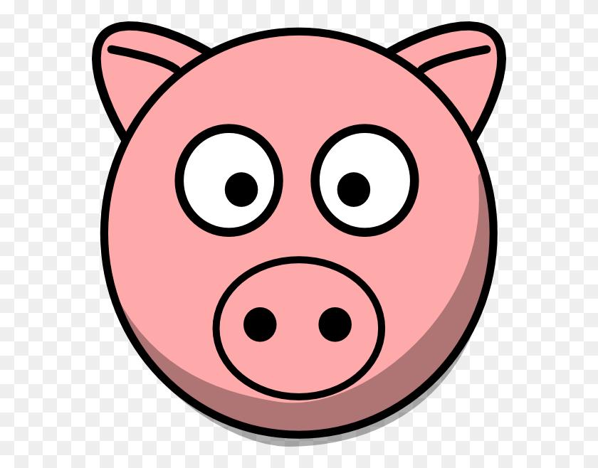 Pig Head Png, Clip Art For Web - Dragon Head Clipart