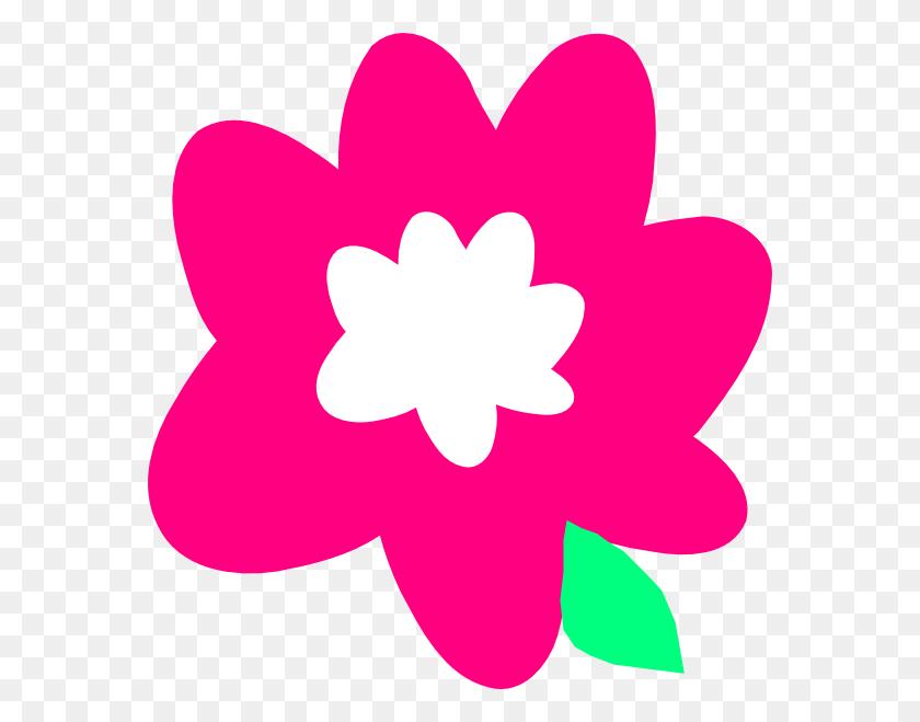 570x599 Pink Cartoon Flowers - Pink Flower Clipart