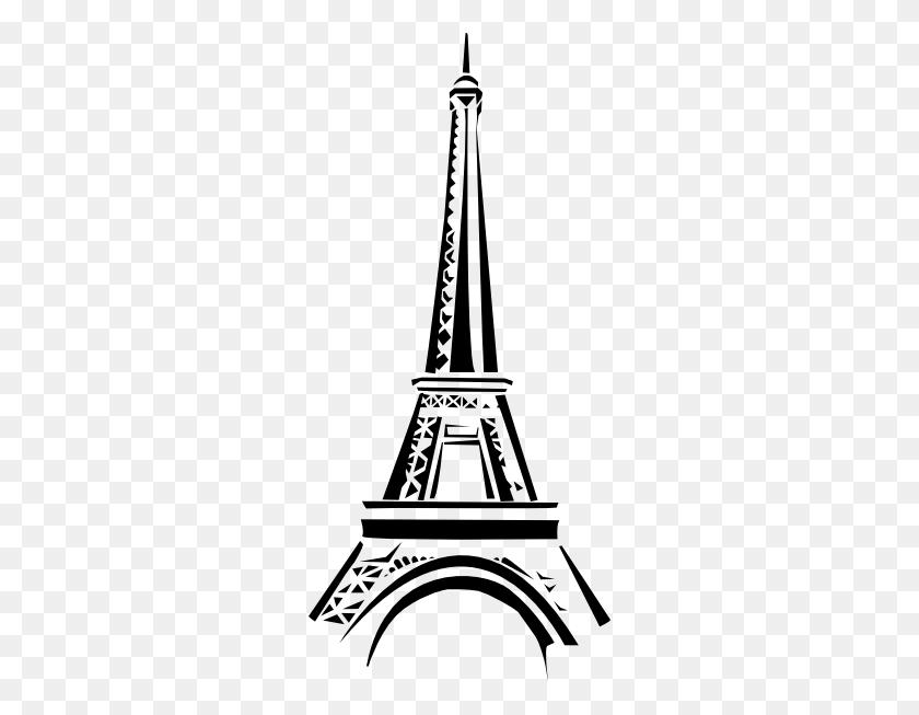 Pink Eiffel Ooh La La Clip Art - Tour Eiffel Clipart