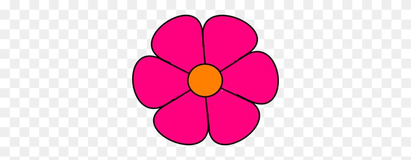 Pink Flower Clip Art - Flowers In Vase Clipart