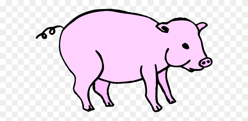 Pink Pig Clip Art - Pig Clipart
