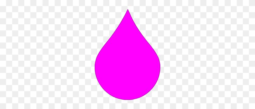 Pink Rain Drop Clip Art - Rain Drop Clipart