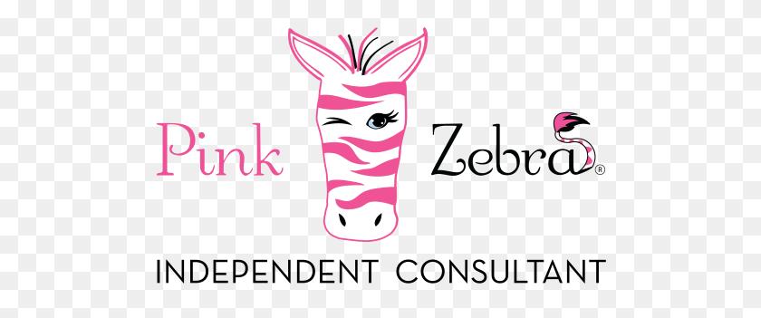 Pink Zebra Sprinkles Smell Sprinkles - Sprinkle PNG