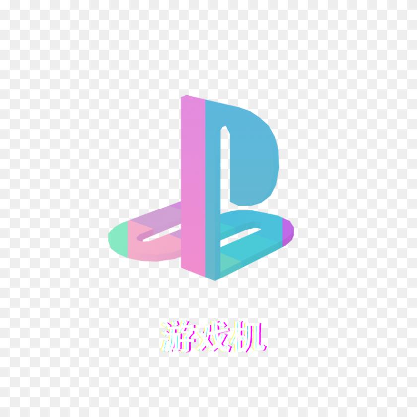 Playstation Aesthetic Vaporwaveart - Vaporwave PNG