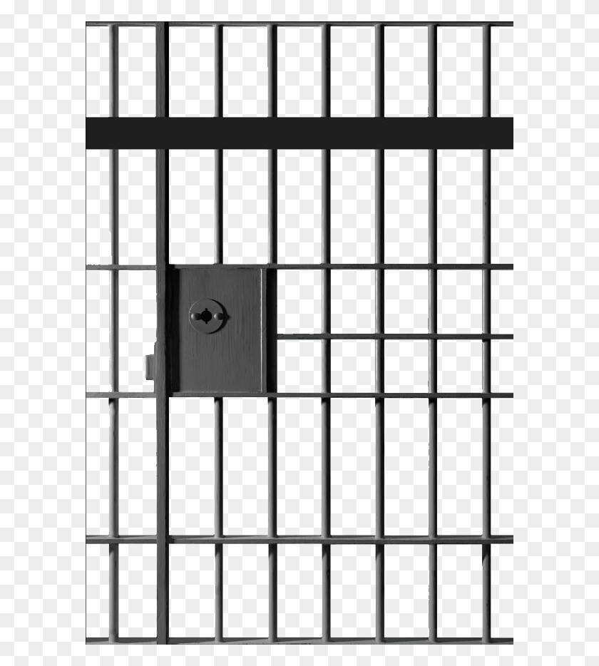 Png Jail Transparent Jail Images - Cell PNG