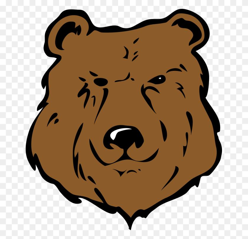 Polar Bear Giant Panda American Black Bear Grizzly Bear Free - Polar Bear Clipart Free