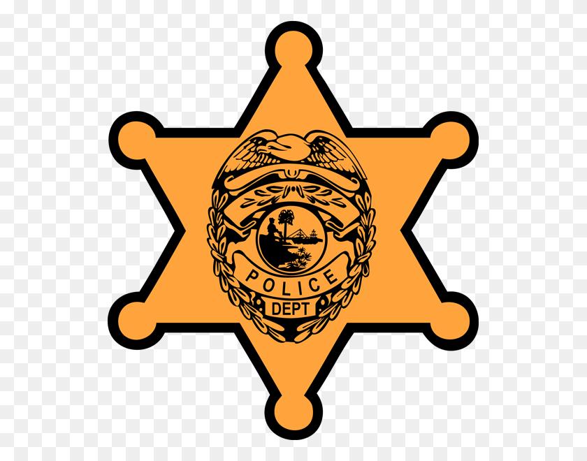 Police Clip Art - Police Badge Clipart